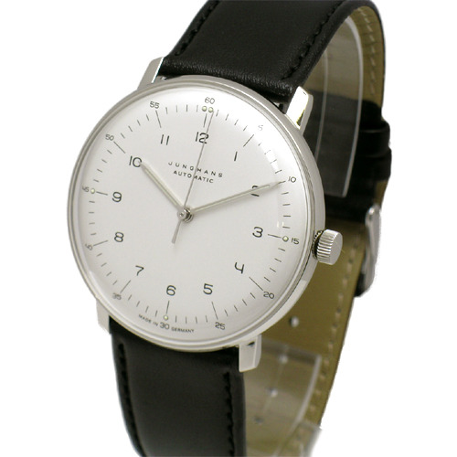 Q and Answer: What Men's Watch Should I Wear?
