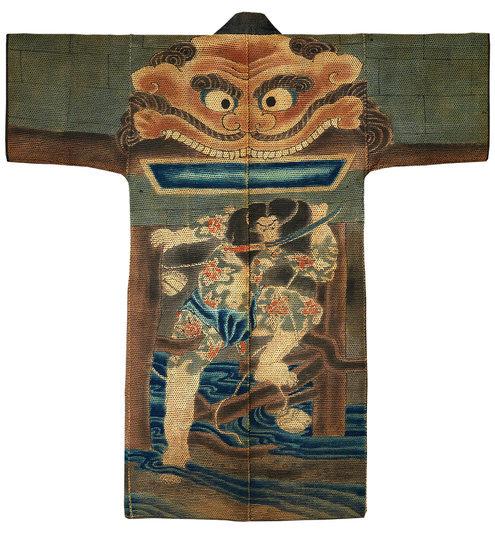 Kimono Exhibits