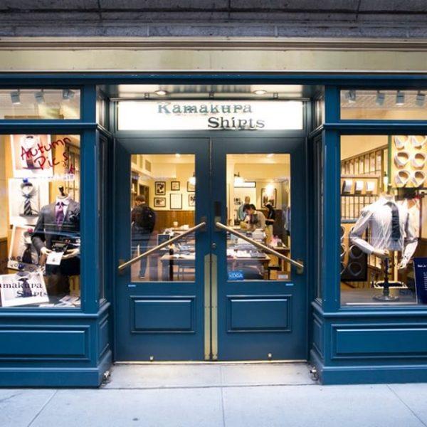 Taking Ivy: Kamakura Shirts Closing U.S. Store