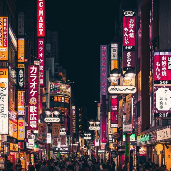 How to Save Money By Pretending You're Shopping in Japan